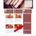 gramada-reklama---300-600