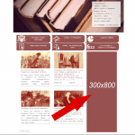 gramada-reklama---300-800