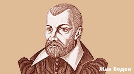 JeanBodin